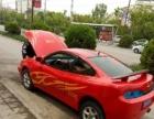 吉利美人豹 2005款 1.5 手动 风迷版 红