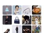 瓯海梧田专业淘宝摄影拍摄鞋子服装各类产品详情页设计