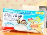 韩国文具 伊尔莎冰袋  简约个性瞬间冷却冰袋 30个起批