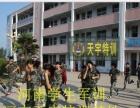 驻马店学生军训 天宇特训德育教育军训体系