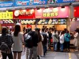成都重庆小吃加盟店-何记兴豆干苕皮