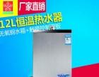 厨卫电器加盟,厂家批发,价格实惠。