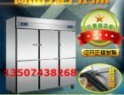 商用冰箱雪柜门封条磁性密封条门胶条-雪柜磁封条