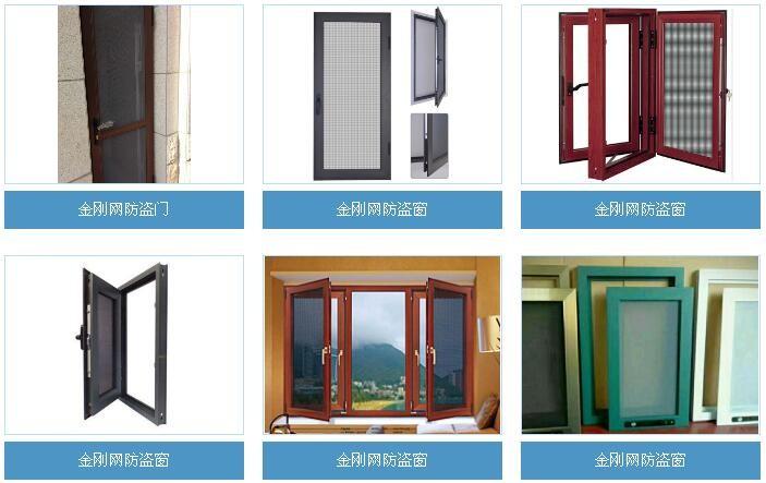 淄博断桥铝门窗生产制作厂家