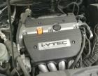 本田CR-V2010款 CR-V 2.4 自动 VTi-S 尊贵