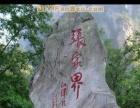 全陪团—郑州直飞凤凰古城