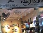 英德兴怡时装城 服饰鞋包 商业街卖场