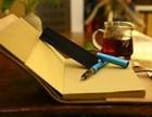 沈阳手工皮具 篝火制皮社 沈阳手工皮具制作体验三角笔袋