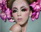 青岛黄岛化妆培训教学质量好可以学化妆-维纳斯化妆培训学校