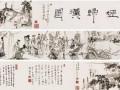 香港兴建故宫博物馆大量寻找瓷器玉器书法字画钱币古钱币