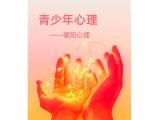 赤峰心理咨询师 赤峰市暖阳心理咨询中心
