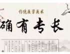 武汉湖北2019年确有专长成绩查询入口