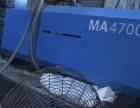 倒闭厂海天1000吨650吨800吨1600二手注塑机