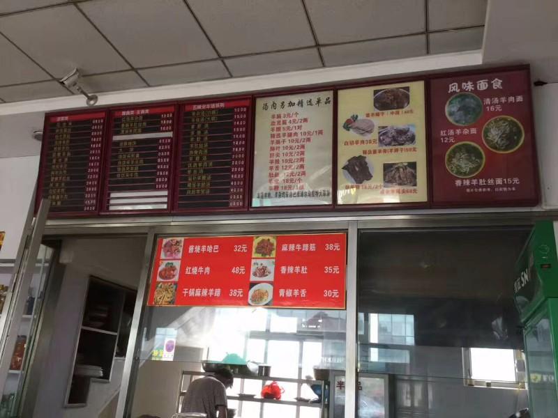 北京羊湯技術指導廚師