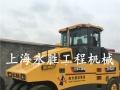 二手30吨轮胎压路机二手20吨22吨压路机