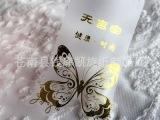 供应透明磨砂PVC烫金塑料吊牌 服装吊牌 PP吊牌 PP吊卡 挂