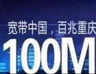 河北区-靖江路长城宽带办理安装热线