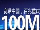 天津塘沽去新村长城宽带快速上门安装咨询