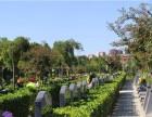 北京朝阳外侨公墓墓地价格多少?