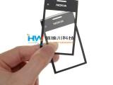 IMD/IML注塑工艺数码电子镜片