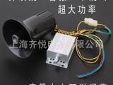 报警器IC|防盗报警芯片|语音芯片|OTP, 语音IC|语音ot