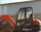 斗山 DX60 挖掘机