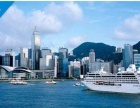 香港两天一晚纯玩高端游只需880/人