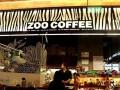 兰州动物园咖啡加盟