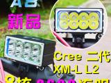 超亮8核 进口CREE二代T6 自行车灯 手电筒 山地车灯 96