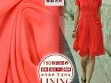 75D双面里布 针织汗布 全涤弹力佳积布 裙子里衬 服装里布