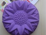 供应各类硅胶制品 硅胶蛋糕模 硅胶巧克力模 冰格模 大号葵花模具