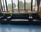 天津公司企业总裁经理室洽谈区接待会客不锈钢架沙发