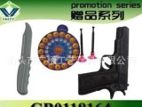 批发玩具 软弹枪系列套装 儿童射击玩具