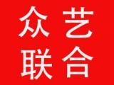 北京公司LOGO,黨建文化墻,背景形象墻,5米寬幅噴繪寫真