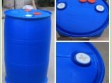 200升食品包装桶 坚固耐磨抗摔打 质量保证