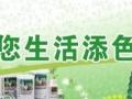 杭州富阳哪里有卖安利皇后锅的富阳安利店铺详细地址