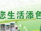 北京海淀区哪里有卖安利厨房去渍剂的海淀安利送货电话