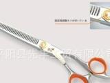 先丰剪刀-沙宣VS-川amp本-森林豹-专业美发剪刀-牙剪-平剪