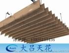 广东滴水铝挂片厂家价格直销供应热转印木纹铝挂片工程项目铝挂片