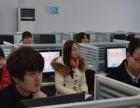 洛阳UG培训班暑期特价热招
