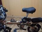 代驾电动单车