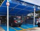 【车海洋】6元洗车加盟自助洗车按量收费