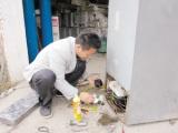 武漢家電維修 專業維修