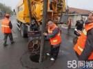 鹿城区蒲鞋市江滨路上陡门清理下水道 高压清洗管道 清理隔油池