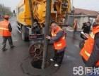 温州龙湾区府疏通化粪池 管道清淤 管道清洗 检测