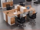 重庆专业定制屏风职员桌办公桌文件柜书柜铁皮柜办公椅沙发