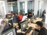 蕪湖電腦培訓中心蕪湖學電腦辦公軟件