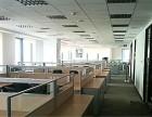环球贸易中心三个整层共5800平米出租