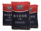 展宏厂家**品质  海量选择  惠州博罗县腻子粉批发厂家欢