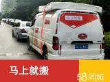 杭州地区优质搬家服务,居民搬家,小型搬家,专业品质
